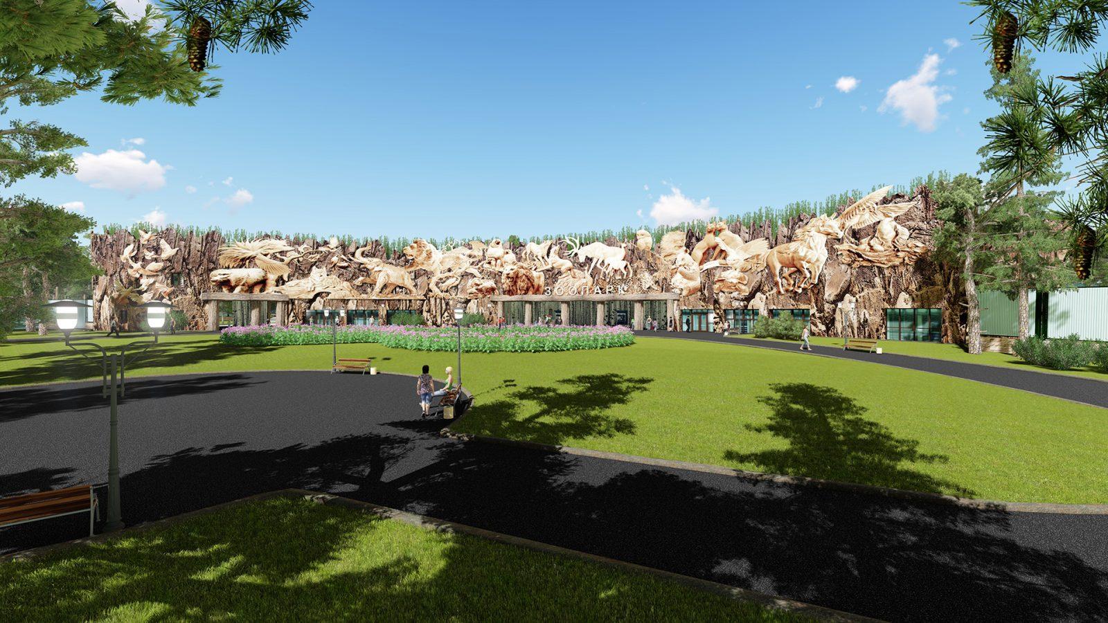 Пермский зоопарк